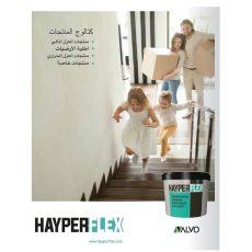 hayperflex-katalog-thumb-ar